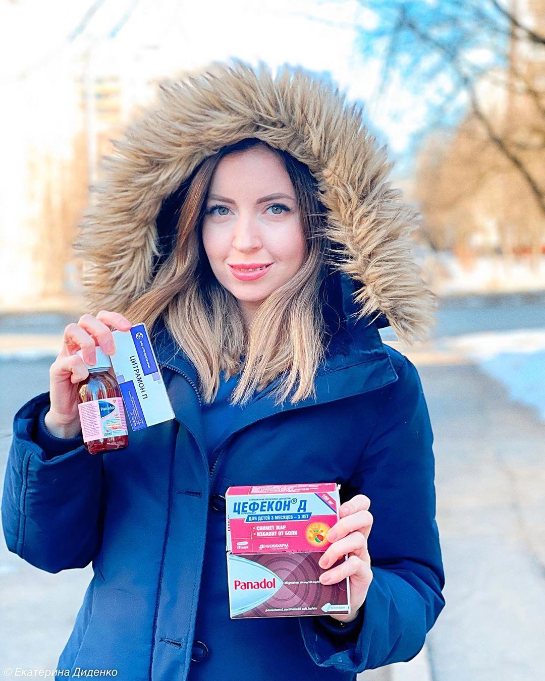 """Екатерина имеет красный диплом по специальности """"Фармацевтика"""", о чем она сообщала своим подписчикам"""