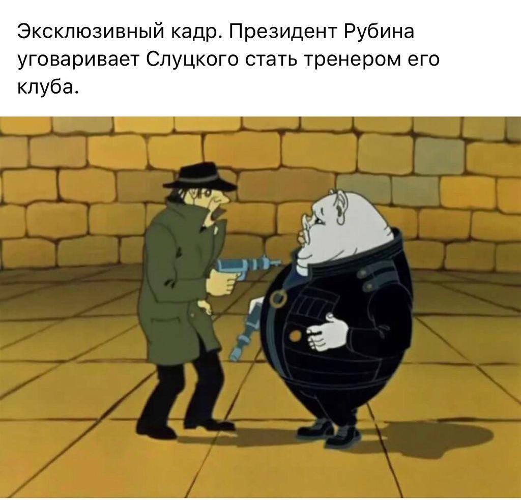 Дзюба о Слуцком. Часть 1