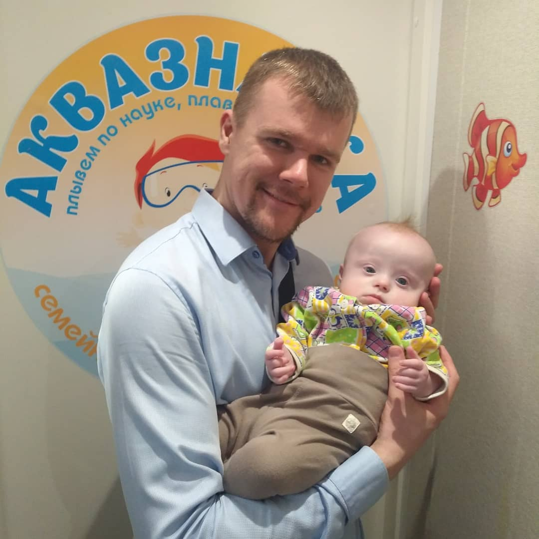 Отец-одиночка из Волгограда воспитывает особенного ребенка.