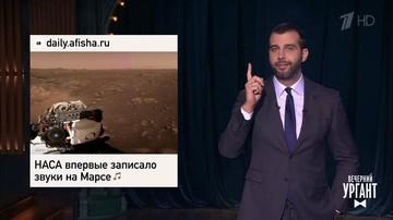 Иван Ургант прокомментировал видео с гомельским военкомом Кривоносовым, который передал «заряд энергии» коллегам