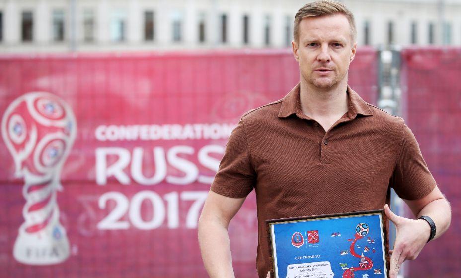 В составе сборной России Вячеслав Малафеев стал бронзовым призером Евро-2008. Фото: ТАСС