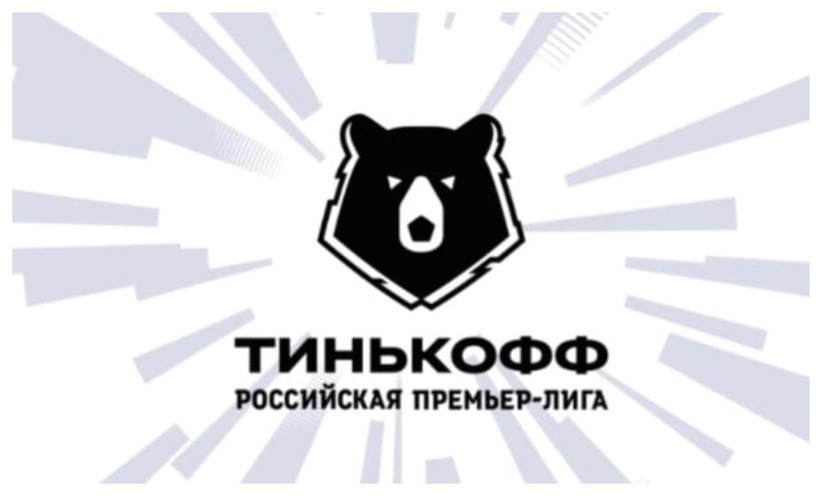 Новый сезон-2021/2022 чемпионата России по футболу стартовал в конце июля. Участие в РПЛ принимает 16 команд. И, кажется, разворачивается нешуточная борьба за трансляции. Фото: Официальный сайт РПЛ